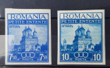 ROMANIA 1937 - MICA INTELEGERE  SERIE NEDANTELATA MNH TIRAJ 200 SERII, Nestampilat