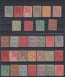 1945 ORADEA  EMISIUNEA a II-a SERIE+EROARE  TIRAJ 2400 SERII  SI 1200 ERORI  MNH