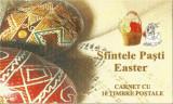 România, LP 1606a/2003, Sfintele Paști, carnet