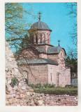 Bnk cp Curtea de Arges - Biserica domneasca - necirculata, Printata