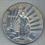 AX 129 MEDALIE MARE RELIGIOASA RUSA - SCRIERE SLAVONA - 1988, Europa