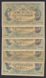 A4005 Ukraine Ucraina 50 karbovantsiv karbovanez 1918 5 PCS