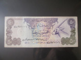Rara! Emiratele Arabe Unite 50 Dirhams 1982