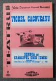 Viorel Cacoveanu - Seneca... (colecția DOR, 15/ 1995) (cu dedicație / autograf)