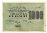 BANCNOTA SOVIETICA 1919, DE 1000 DE RUBLE, PRET EXCELENT.