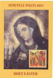 ROMANIA 2017 - Sfintele Pasti - Colita dantelata MNH - LP 2137 b - cota 15 lei, Arta, Nestampilat