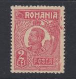 ROMANIA 1920 FERDINAND UZUALE 2 LEI TIP 1 ROZ  CU EROARE MNH