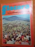 Flacara 28 iulie 1973-cetatea fagarasului,com. sercaia brasov,festivalul mamaia