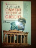 Oameni celebri ai Greciei- Plutarh