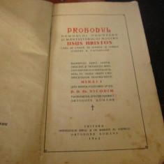 prohodul domnului pentru regele mihai de la patriarhul nicodim an 1942 n218