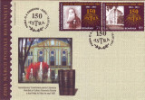 2011 Romania, FDC Ziua marcii - Biblioteca Astra Sibiu LP 1908, plic prima zi, Romania de la 1950, Istorie