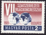 B1455 - Ungaria 1969 - FSM, neuzat,perfecta stare