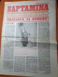 Saptamana 18 august 1989-realizarile epocii lui ceausescu,45 ani de la 23 august