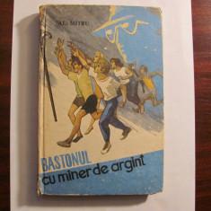 """CY - Alexandru MITRU """"Bastonul cu Maner de Argint"""""""