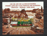 Romania MNH 2006 -150 de ani prima linie de cale ferata Oravita Bazias - LP 1734, Nestampilat