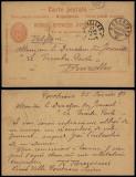 Switzerland 1893 Old postcard stationery Poschiavo to Brussels Belgium DB.183