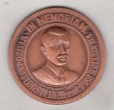 bnk mdl Expofil In Memoriam 70 ani de la moartea lui Aurel Vlaicu 1983 Ploiesti