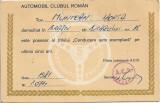 Legitimatie ACR Conducere auto exemplara 1981