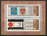 Yemen 1968 Sport, Olympics, imperf. sheet, MNH S.100