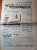 Ziarul romania mare 8 decembrie 1995