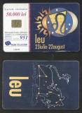 Romania 2001 Telephone card Leo Sign Rom 96a CT.057