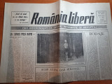 Ziarul romania libera 27 iulie 1990-art. cine este marian munteanu ?