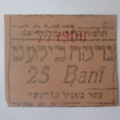 Raritate! Romania 25 Bani cca 1915-1920,bon ebraic care a circulat in Maramureș