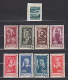 ROMANIA 1947  LP 215  LP 216  INSTITUTUL DE STUDII ROMANO-SOVIETICE SERIE MNH, Nestampilat