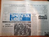 ziarul tineretul liber 25 bis ianuarie 1990-de fapt ziarul este din 26 ianuarie