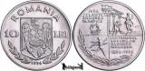 1996, 10 Lei - Four olympic scenes - Romania