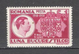 Romania.1938 Luna Bucurestilor  ZR.42, Nestampilat