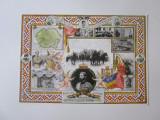 Carte poștală reproducere necirculată:În amintirea înfăptuirii marelui ideal