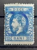 ROMANIA 1872 CAROL CU BARBA 10bani, VARIETATE-SUVITA PE FRUNTE. L.P. 36. Mi 325€