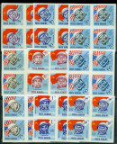RO-014=ROMANIA 1964-NAVIGATIA COSMICA,Serie NEDANTELATA 10 timbre MNH,bloc de 4