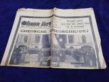 ZIARUL  ROMANIA LIBERA  25 MARTIE 1965 MOARTEA LUI GHEORGHE GHEORGHIU DEJ