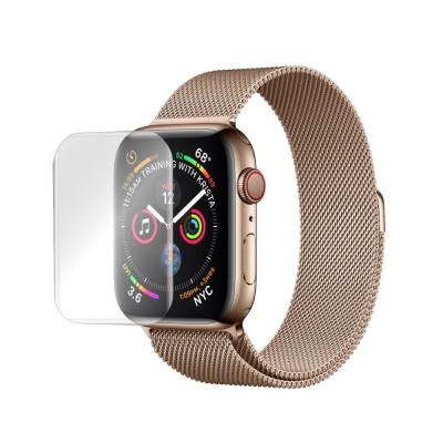Folie de protectie Antireflex Mata Smart Protection Apple Watch Series 4 de 44mm - 2buc x folie display foto