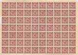 1913 Romania - SCUTIT Silistra, coala intreaga rarisima 70 timbre scutire porto