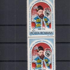 ROMANIA 1988 LP 1202  - 300 DE ANI URCAREA PE TRON C. BRANCOVEANU PERECHE MNH