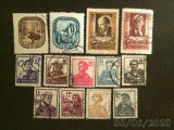 ROMANIA , 1954  , TIMBRE  deparaiate , stampilate