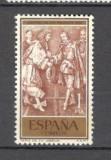 Spania.1959 300 ani Tratatul Pirineilor-Pictura  SS.95