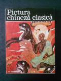 ION FRUNZETTI - PICTURA CHINEZA CLASICA. ALBUM CLASICII PICTURII UNIVERSALE