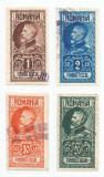 *Romania, lot 632 cu 4 timbre fiscale generale, 1927, oblit., Nestampilat