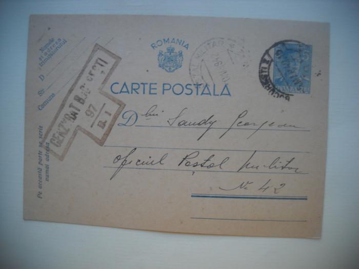 HOPCT  345 N  CENZURAT 1942 BUCURESTI -CARTE POSTALA MILITARA-CIRCULATA