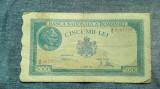 5000 Lei 21 august 1945 Romania