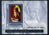 Yemen 1970 Sculpture, Art of Siam, perf. sheet, MNH S.028, Nestampilat