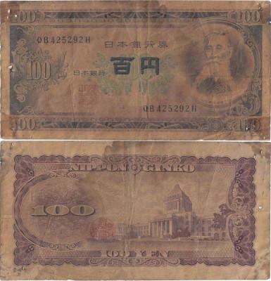 1953 ( 1 XII ) , 100 yen ( P-90b ) - Japonia foto
