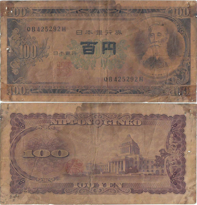 1953 ( 1 XII ) , 100 yen ( P-90b ) - Japonia