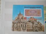 1987  LP 1181  BANCNOTE SI MONEDE ROMANESTI