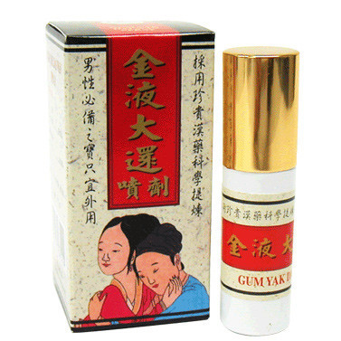 Gum Yak Dai   Ejaculare Precoce. Delay Spray. similar SUIFAN