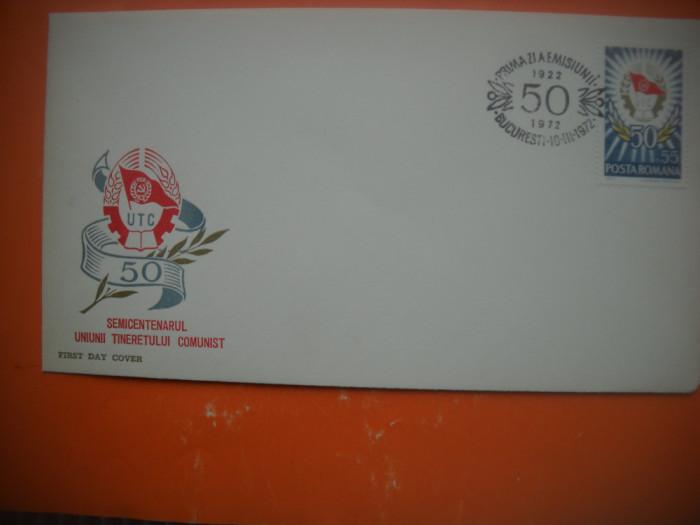 HOPCT PLIC FDC 2640  UTC SEMICENTENAR 1972